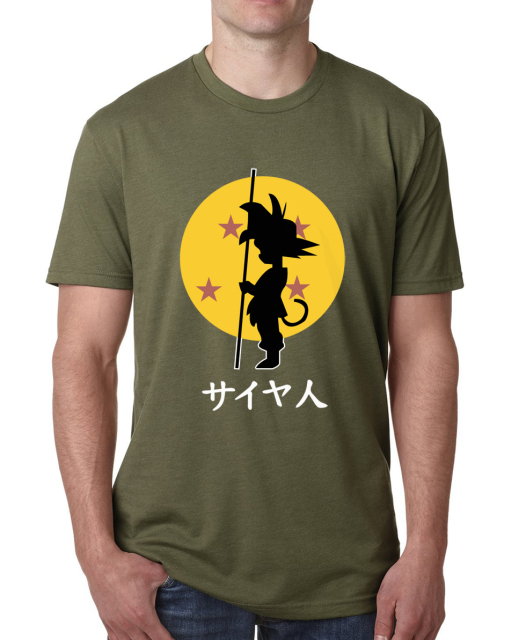 Cute Goku Dragon Ball T-Shirt (8 colors)