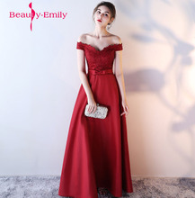 Buy beautiful red gowns and get free shipping on AliExpress.com d2e51c80ae5f