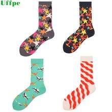 ce4347c2ac5f68 Großhandel crane socks Gallery - Billig kaufen crane socks Partien ...