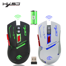 HXSJ 2400dpi Rechargeable Wireless Gaming Mouse 7 color Backlight Breathing Comfort Gamer Mice for Computer Desktop Laptop