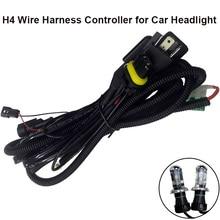 цена на New Wire Harness for Car HID Bi-xenon Headlight Bulbs Conversion Kit H4 Hi/lo HID Lamp Relay Harness 1pc