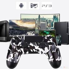 Оригинальный Проводной USB Камуфляж ABS Для Sony Для PS4 Джойстик Геймпады Virration Регулятор Игры Подарки 3 Цветов Профессиональные Подарки