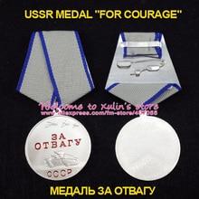 XDM0045 медаль СССР за отвагу КЦХП медаль за отвагу боевой медаль СССР достойная служба Второй мировой войны значки России