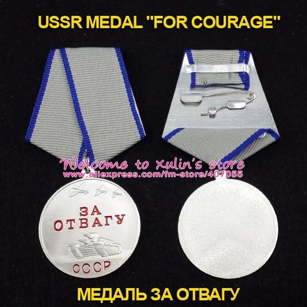 российская медаль