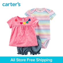 3pcs heart polka dots tee & stripes bodysuit & shorts Set Carter's baby girl spring summer clothing sets 121I393