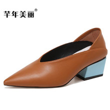 sepatu V kaki campuran