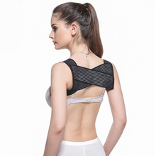 Back Support Adjustable Posture Corrector Clavicle Brace Children Adult Correct Shoulder Strap Correction Belt