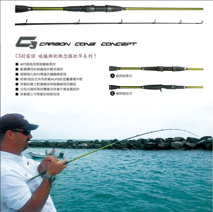 okuma genuine brake Renault C3-1.83 m 1.98 m 2.13 m M tune grips Road Asia rod fishing rod inserted section pole fish hunter road asian pole lightning rod grips quake 2 2 m mh tune fishing rods lrtc3 762mh