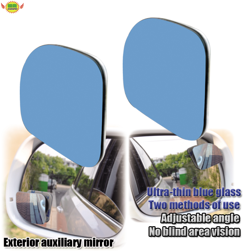 Adjustable Side Mirror Blind Spot Wide Angle Sight Auto Car Rearview Accessories