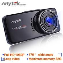 Black Box car detector Cameras AT66A dashcam Video Recorder mirror dvr full HD1080p Registrar 170 degree