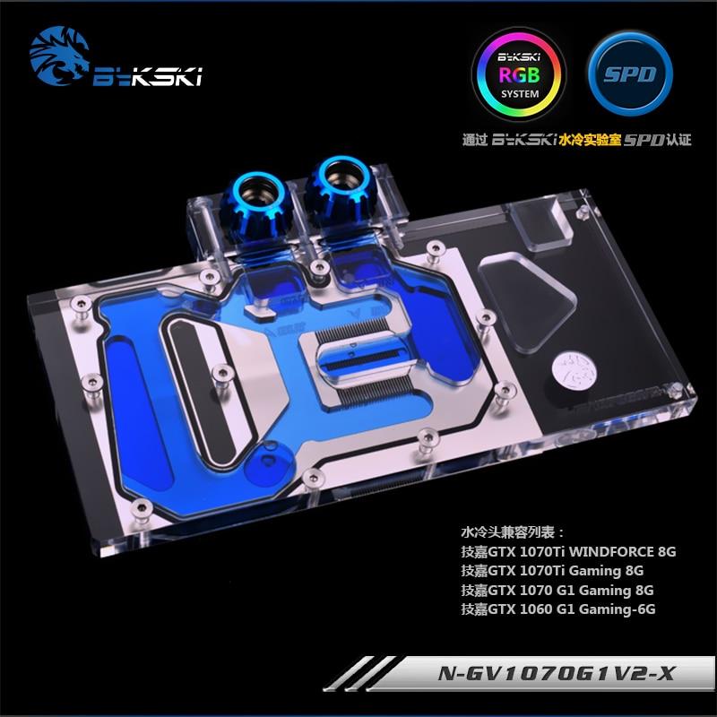 Bykski N GV1070G1V2 X Full Cover Graphics Card Water Cooling Block GTX1070G1 1060G1 GAMING 0 5MM