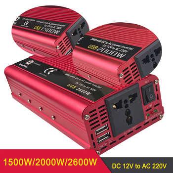 1500W/2000W/2600W Car Inverter DC 12V/24V to AC 220V Power Inverter Portable Charger Adapter Converter Cigarette Lighter Plug - DISCOUNT ITEM  10 OFF Home Improvement