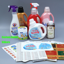 Full color logo printing on Transparent Tape Original Holograms sticker labels one-time use off Case can bottle Warranty sticker 15 inch original original g150xg03 v 2 v2 new flawless can be a general ticket for one year warranty