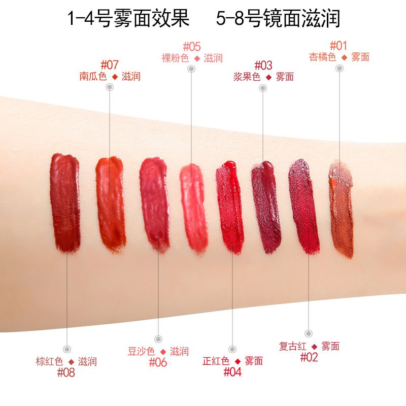 New Velvet Liquid Lipstick Waterproof Long-Lasting Non-Stick Cup Matte Lip Makeup Gloss Lip Glaze Sexy Batom Metallic Make up 5