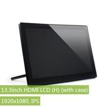 Waveshare 13.3 inç, IPS, 1920x1080, kapasitif dokunmatik ekran sertleştirilmiş cam kapak, VGA girişi, destek Win10/8.1/8/7, WIN10 IOT