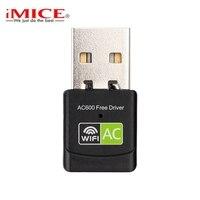 IMice USB WiFi адаптер USB Ethernet 5 ГГц USB LAN AC ключ Wi-Fi 600 Мбит/с сетевая карта Бесплатный драйвер беспроводной Wi-Fi приемник для ПК