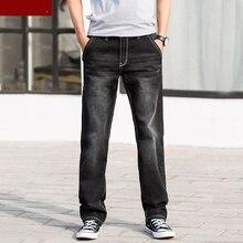 Men jeans pants trousers stretch large size big 6XL 7XL 8XL