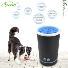 Saim Automatic Dog Paw Cleaner Portable Pet Cleaning Brush Cup Auto Cat Foot With USB Charger