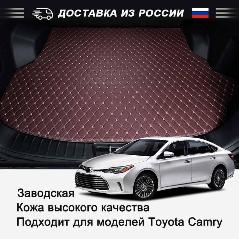 Leer Kofferbak Mat Voor Toyota Camry XV30 40 50 55 70 Waterdichte Automotive Interieur Kofferbak Floor Mat Custom Model staart Doos Mat