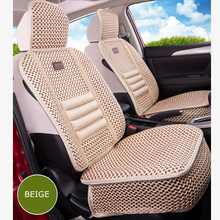 KKYSYELVA 1pcs Front Universal Car seat Cover Summer Lumbar support for office home Chair Seat Cushion Bamboo covers