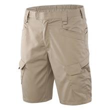 Летние мужские уличные спортивные шорты с карманами, тактические короткие брюки, мужские альпинистские армейские тренировочные камуфляжные тактические шорты Карго