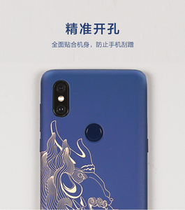 Image 4 - Official xiaomi mi Mix 3 case ( 4G ) Mix3 beast limited Edition back cover Original xiaomi mi Mix3 full Protective case 6.39""