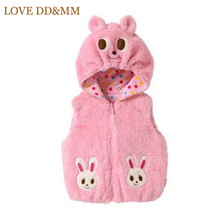 2017 Autumn Winter New Kids Boys Girls Cartoon Bear Rabbit Coat Children Fleece Vest Jacket Zipper Animal Pattern Hoodies