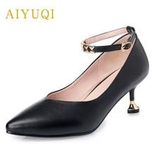 Купить с кэшбэком AIYUQI 2019 autumn new women's genuine leather shoes, trend pointed shoes women, red women wedding high heel shoes women