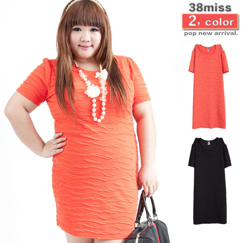 Long Top Dress Orange/Black Plus Size 2x 3x 4x 5x 6x 7x 8x ...