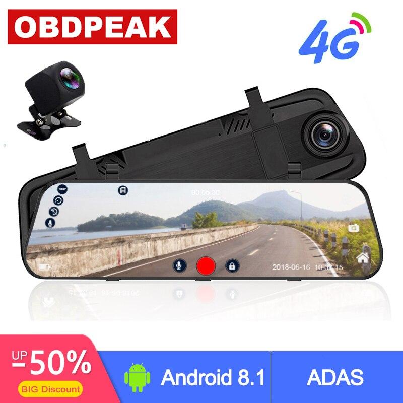 Android 8.1 voiture DVR caméra 4G ADAS 10 pouces flux médias rétroviseur 1080 P WiFi GPS Dash Cam registraire enregistreur vidéo DVRs