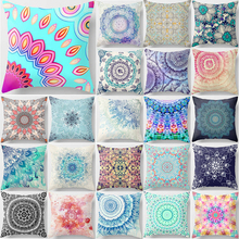 Mandala flowers Pillow case beauty square round flower pattern pillow cover size 45*45cm