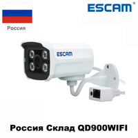 ESCAM QD900 WIFI 1080P 2 0 Megapixel HD Home Security Camera System Wireless Network IR Bullet
