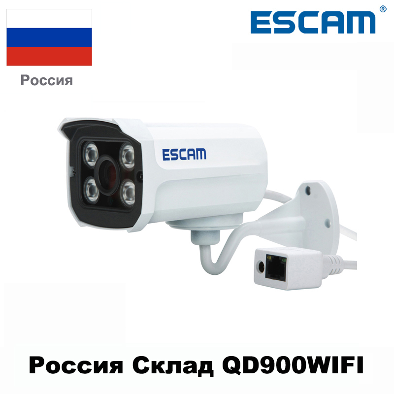 ESCAM QD900 WIFI 1080P 2.0 Megapixel HD Home Security Camera System Wireless Network IR Bullet Surveillance Outdoor Mini Camera escam qd900 wifi ip camera 2mp full hd 1080p network infrared bullet ip66 onvif outdoor waterproof wireless cctv camera
