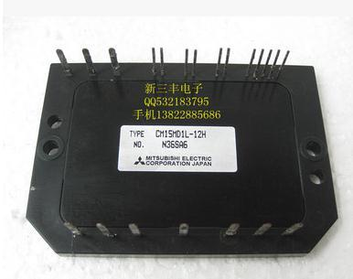 Free shipping! In stock 100%New and original  CM15MD-12H