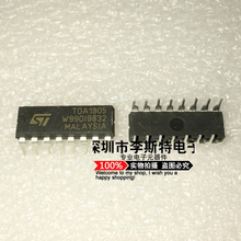 Send free 10PCS TDA1905 DIP-16 New original hot selling electronic integrated ci
