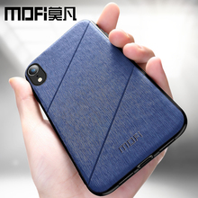 For iPhone XS Max case shockproof back cover for iPhone XS case cover luxury capas coque MOFi original for iPhone XR case