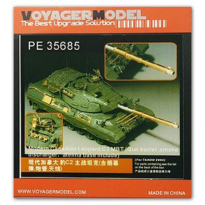 KNL HOBBY Voyager Model PE35685 Canadian Leopard 1C2 main battle tank upgrade with metal etching piecesKNL HOBBY Voyager Model PE35685 Canadian Leopard 1C2 main battle tank upgrade with metal etching pieces