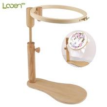 24cm Stand Embroidery Hoop Wood Cross Stitch Set Adjustable Desktop Frames Frame