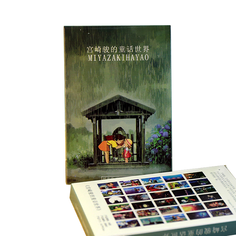 30 sheets/pack Fashion Hayao Miyazaki Oil Painting Postcard Hayao Miyazaki Postcards Greeting Wish Paper Cards Stationery Gifts 3pcs flying xmas santa ride greeting cards 3d laser cut pop up paper handmade postcards christmas party gifts supplies souvenirs
