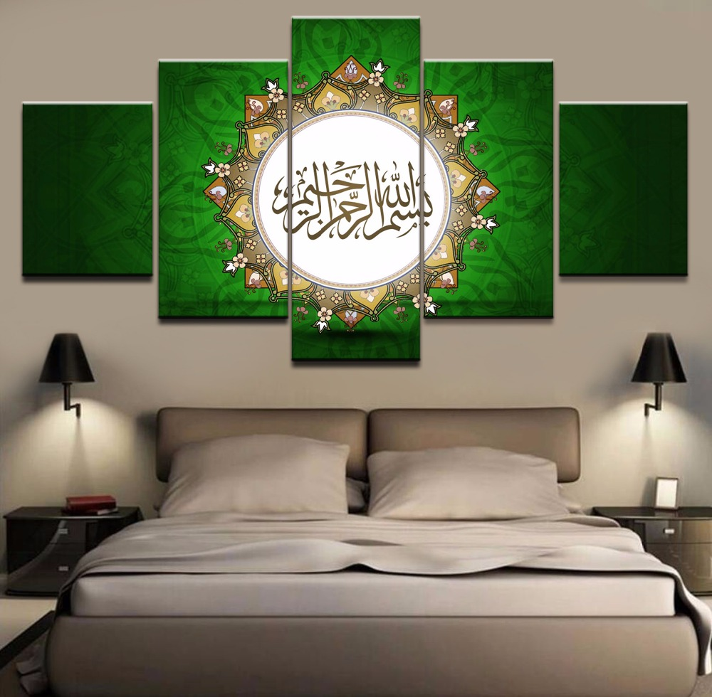 5 Pieces Abstract Green Islamic Muslim Canvas Painting HD ...