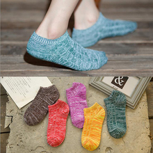 HQ 2017 New Women Fashion Candy Color Solid Short Socks Girls Casual Multicolor Socks Slippers Socks Free Shipping XHH04365