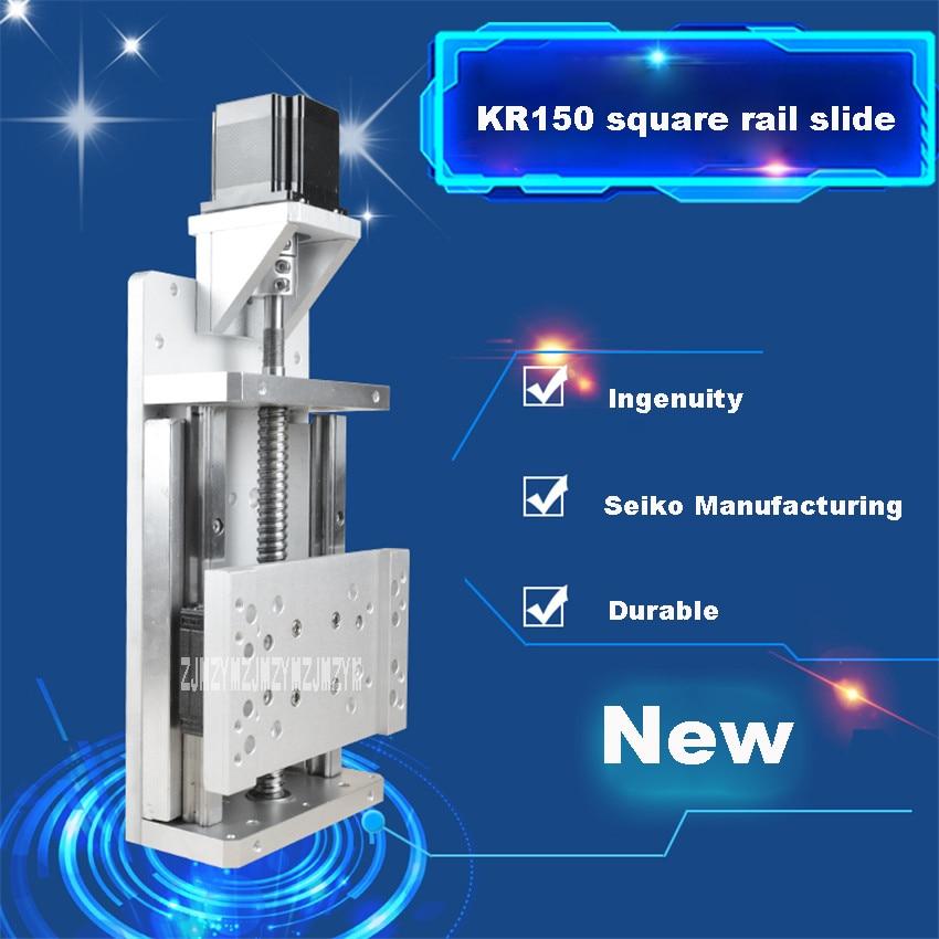 Новый KR150 квадратных направляющей Линейный модуль одной оси раздвижные Рабочий стол руководство слайды ход поршня 200 мм + двигатель рамка