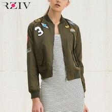 RZIV women bomber jacket basic coats and 2016 female coat flight suit casual women coat embroidered patch women jacket coat