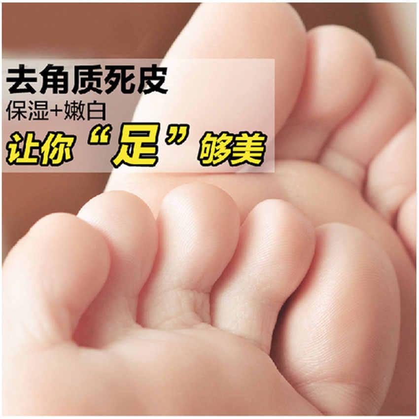 1 زوج = 2 قطع قدم الرعاية قناع التقشير قناع التقشير القدم قدم إزالة الكالس الصلب الميت فرك الطفل الناعمة قدم قناع البشرة