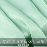 Solid color green woven silver color natural Tencel cotton fabric high grade satin clothing cloth fabric for dress skirt suit