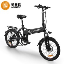 LOVELION Electric bike 20inch Aluminum Folding 36V7.5A Battery electric Bicycle 250W Motor Mountain e Snow/city ebike