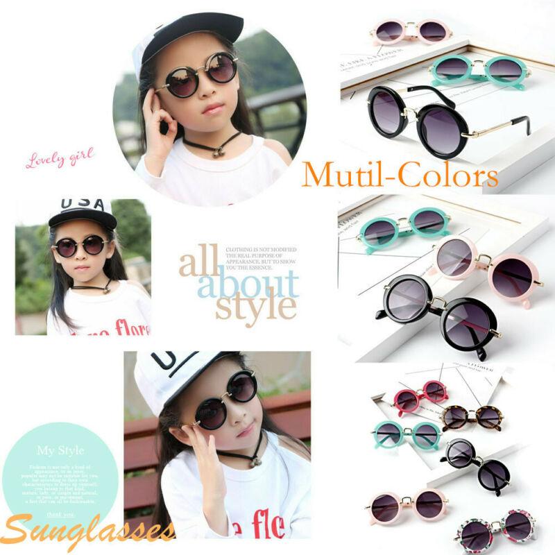 Fashion ANTI-UV Sunglasses Child Kids Boys Girls Shades Baby Goggles Glasses
