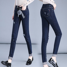 Brief Relate Cool Ripped Holes Denim Jeans Woman Fashion Design Pants Casual Wear Full-length Mid-waist