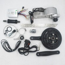 36V 350W electric motor conversion kit bicycle center motor engine for change Multi-speed bicycle bike to ebike free shipping ebike pas system pedal assistant sensor 8 magnets diy cycling conversion kit parts electric bicycle speed sensor
