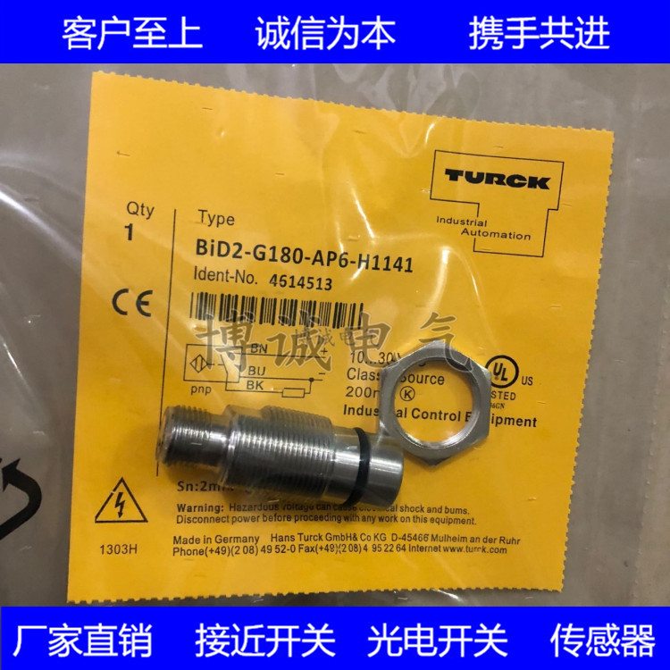 Quality Assurance Of BID2-G180-AP6-H1141/S212 High Quality High Voltage Resistant Inductor